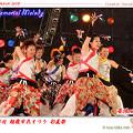 写真: 幕張Heart'S_彩夏祭2008_27