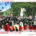 Photos: 舞人~HIDAKAよさこい~_スーパーよさこい2008_01