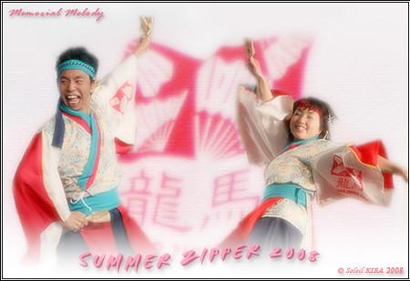 Summer Zipper_東京よさこい2008