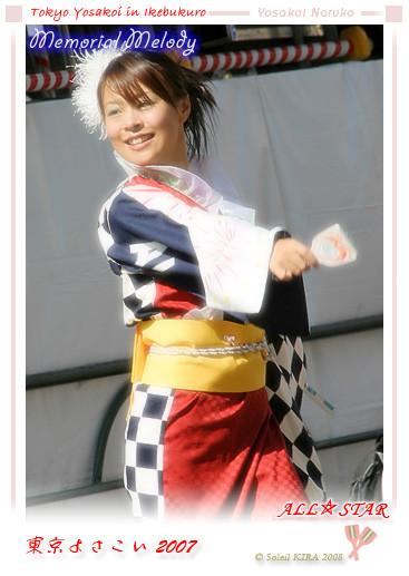 写真: ALL☆STAR_東京よさこい