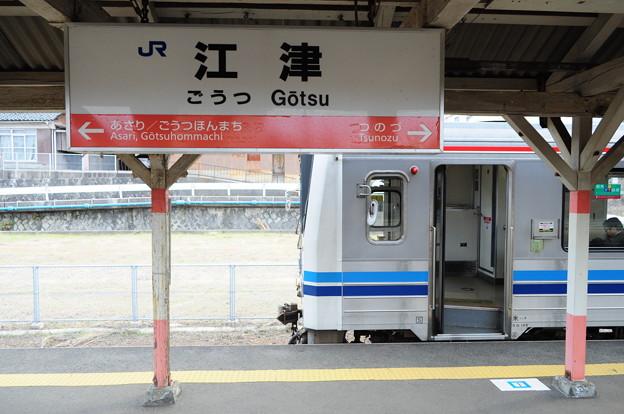 三江線 江津駅7