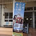 三江線 石見川本駅2