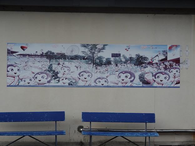 奈良競輪 キャラ