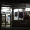 三陸鉄道釜石駅2