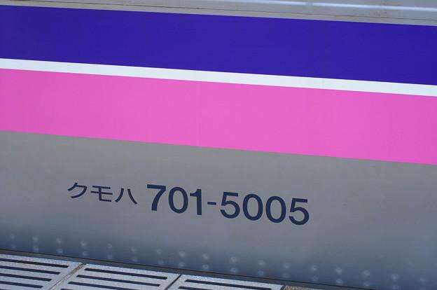 小岩井駅3