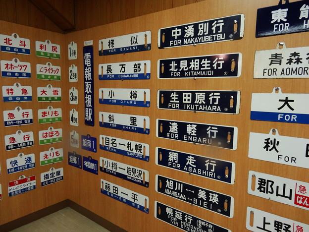 網走市鉄道記念館2
