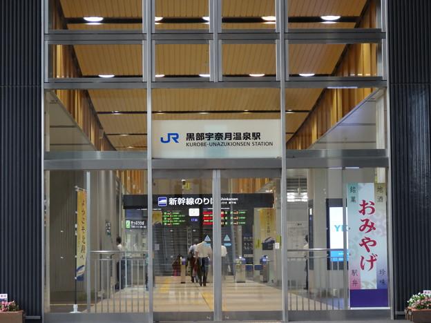 新幹線黒部宇奈月温泉駅3