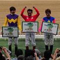写真: 2016年里帰りジョッキーズカップ優勝