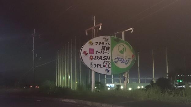サトライト阪神1