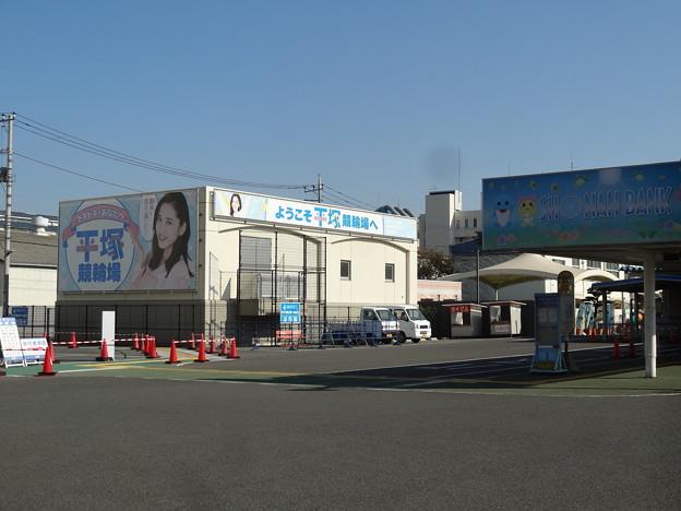 平塚競輪1