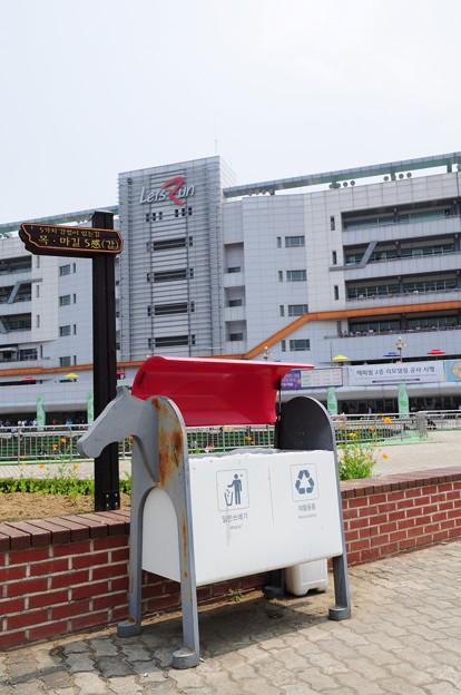 韓国競馬公園 Lets Run Park 9