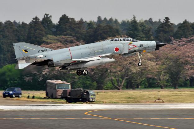 JASDF Hyakuri AB
