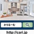 写真: 歳末セールお正月セールの家電は冷蔵庫がグーンとお買い得?!