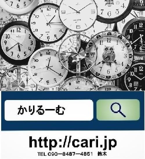 写真: タイムトラベラー気分になれる、博報堂生活総研の未来年表!