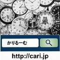 Photos: タイムトラベラー気分になれる、博報堂生活総研の未来年表!