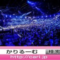 写真: 超国民的人気グループ嵐、活動休止会見で一夜にして日本震撼