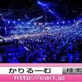 Photos: 超国民的人気グループ嵐、活動休止会見で一夜にして日本震撼