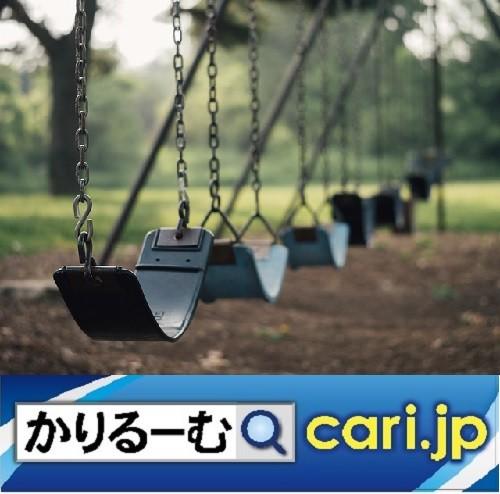 Photos: この日本で、子ども達を決して犠牲にしてはならない!