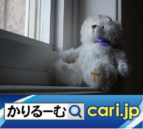 Photos: 少子高齢児童虐待国と言われそうな今の日本。国連が勧告!!