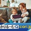 Photos: 親がはまる子ども番組、これって子育てあるあるでしょうか。