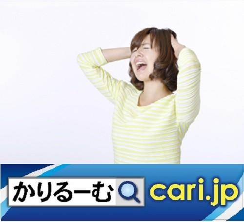 Photos: 生理前になるとイライラする・・・どうして!? cari.jp