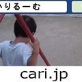 Photos: 新たな元号、令和、東京オリンピックを前にして考えたいこと