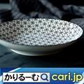 Photos: 奇跡の0円ダイエット【月曜断食】 cari.jp