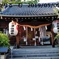 Photos: 映画『半世界』この日常は世界の半分でしかない cari.jp