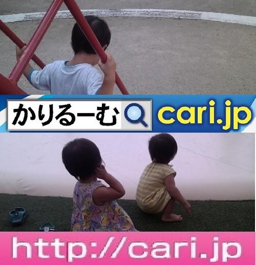 Photos: 2019年6月分 鈴木社長の日誌・日記・備忘 cari.jp