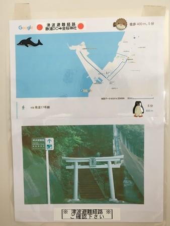 更衣室に掲示されている避難経路図