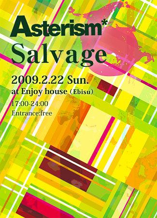 Asterism*/Salvage vol.6