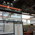 写真: 2015 三連休乗車券旅行 2015-11-23_218