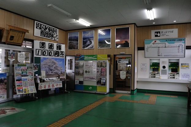 男鹿駅現駅舎紹介 02