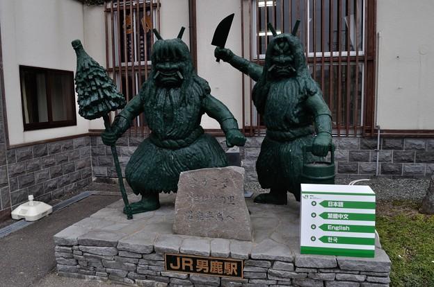 男鹿駅現駅舎紹介 08