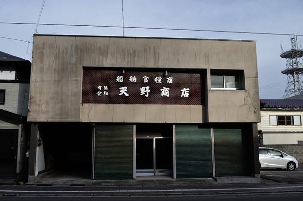 男鹿駅まち散策 18