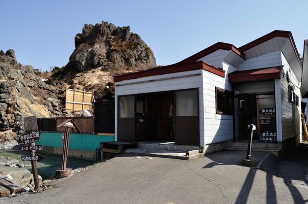 栗駒山・須川温泉 2018-04-29_8