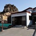 写真: 栗駒山・須川温泉 2018-04-29_8
