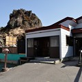Photos: 栗駒山・須川温泉 2018-04-29_8