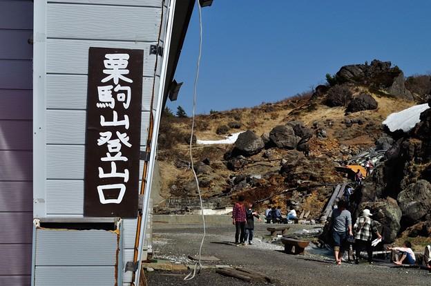 栗駒山・須川温泉 2018-04-29_19