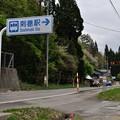 Photos: 田沢湖線 刺巻駅 02