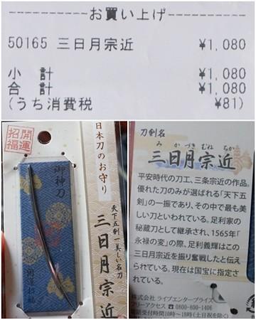 2018041501