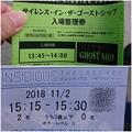 Photos: 2018110903