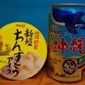 Photos: アイス ビール