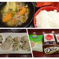 Photos: collage-1546680972943