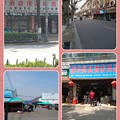 Photos: 平湖のカッパ橋&市場