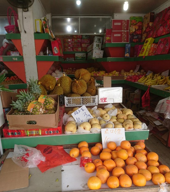 ドリアンのある果物屋
