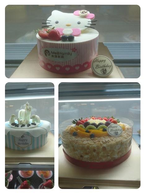 キティちゃんのケーキ