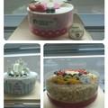 Photos: キティちゃんのケーキ