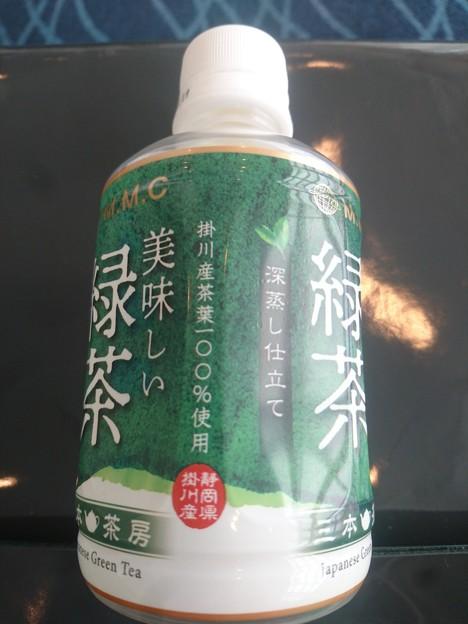 この緑茶美味しい!