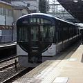 Photos: 京阪3000系 3005F